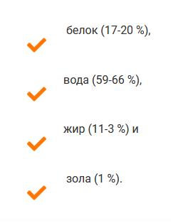 izobrazhenie-7542265