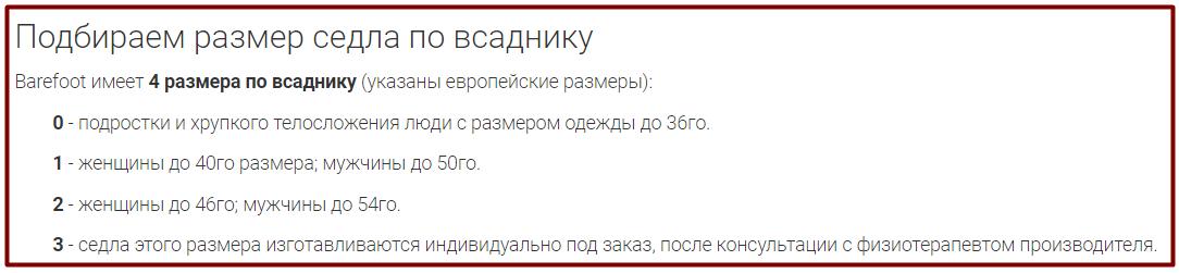 screenshot_1-2